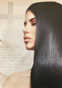 IMG_2078.jpg黒髪
